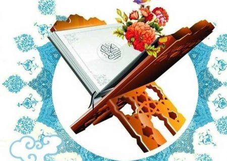 آغاز توریع بن خرید نمایشگاه مجازی قرآن
