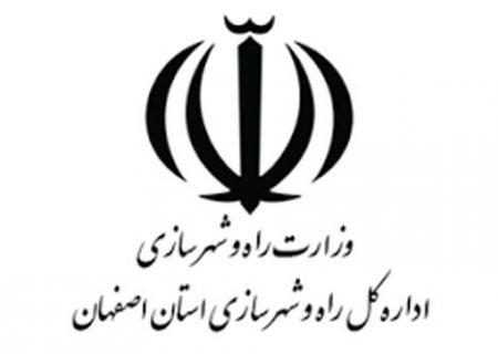 بافت فرسوده استان اصفهان با پرداخت تسهیلات بانکی نوسازی میشود