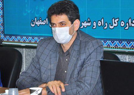 نشست مشترک مدیرکل راه و شهرسازی استان با مسئولین شهرستان آرانوبیدگل