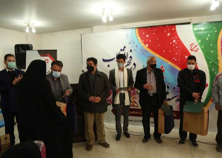 اولین برنامه سه شنبه های آبی در استان اصفهان