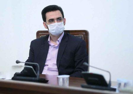 آذریجهرمی:مصوبه مجلس باعث افزایش چشمگیر قیمت بستههای اینترنت میشود