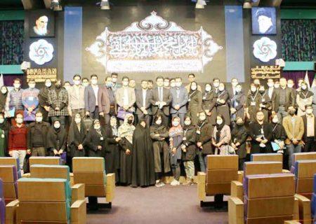 تارگت ،اتفاقی مهم در حوزه بازاریابی و فروش زیست بوم کسب و کار اصفهان