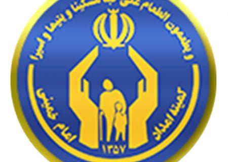 جلسه مجمع نمایندگان مجلس شورای اسلامی