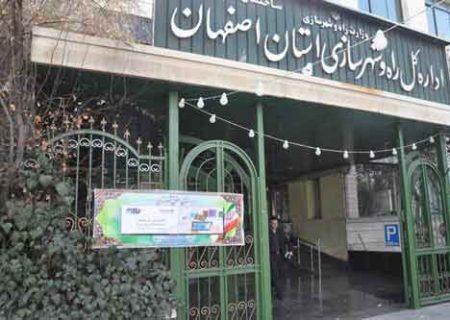 بازآفرینی شهری؛ چالشها و راهکارها در استان اصفهان