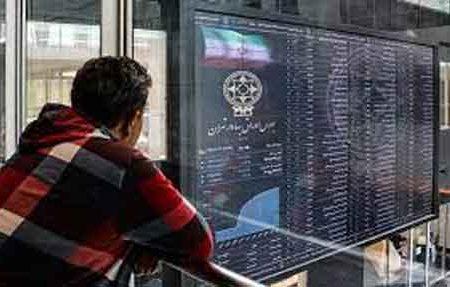 تشویق سرمایهگذاری غیرمستقیم در بورس