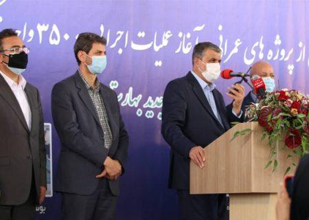 آغاز عملیات اجرایی ساخت واحد مسکن ملی در اصفهان