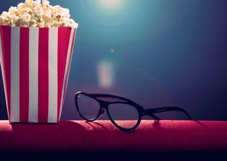 خانه را به سینما تبدیل کنید