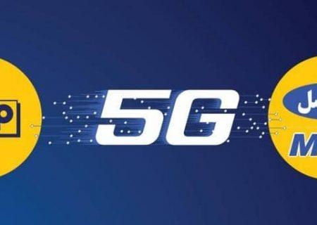 تفاهم نامه ایجاد شبکه ۵G میان فولاد مبارکه و ایرانسل امضا خواهد شد