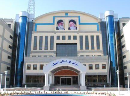 تقدیر استاندار اصفهان از روابط عمومی شرکت گاز