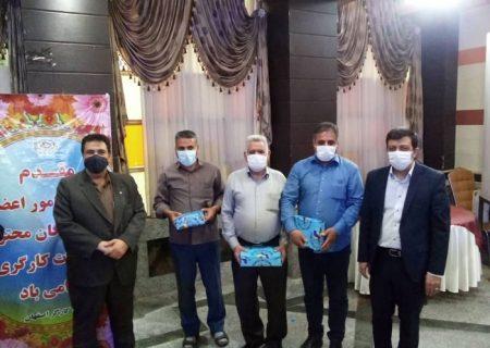 تعامل رابطان خانه کارگر و آبفای اصفهان با محوریت مدیریت مصرف آب