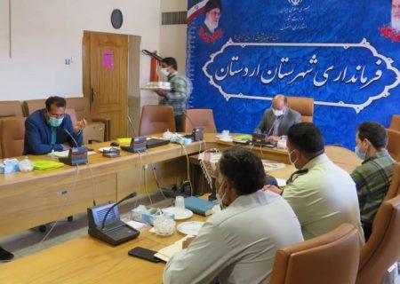 برگزاری نشست شورای مدیریت بحران شهرستان اردستان