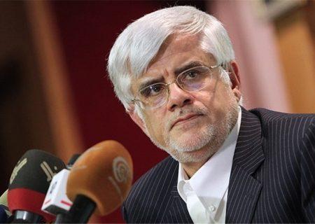 برای آینده ایران رأی میدهم