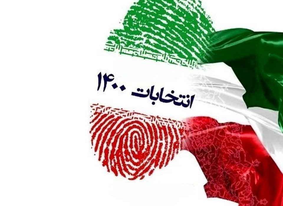 آخرین تحرکات انتخاباتی در استانها